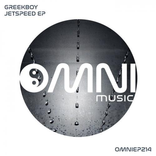 Greekboy - Jetspeed EP